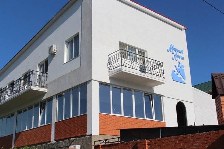 Гостевой Дом Морской Ангел