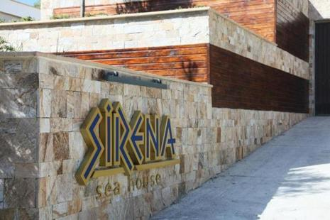 Sea House Sirena