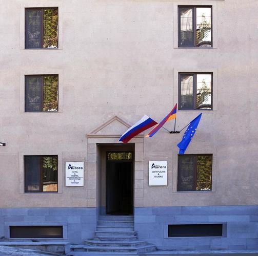 Aurora Hotel & Hostel