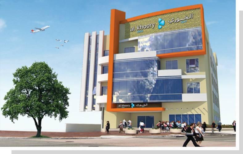 Al Khoory Inn Hotel