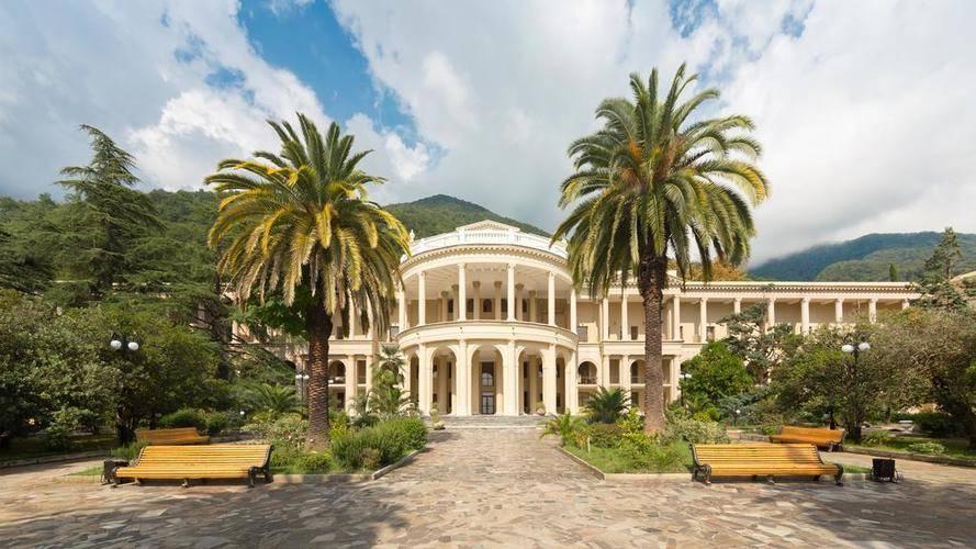 Amra Park Hotel & Spa