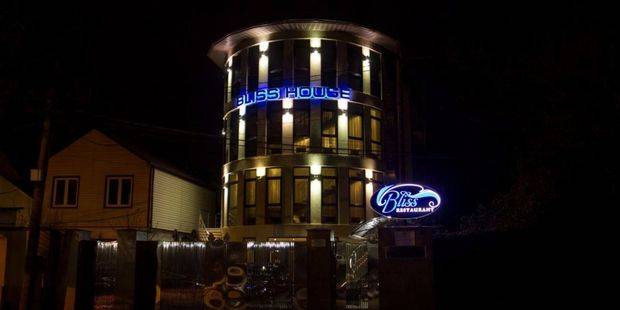 Bliss House Hotel