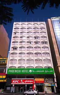 Phoenicia Dubai