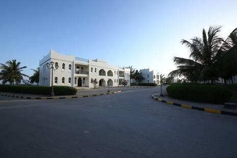 Samharam Tourist Village Salalah