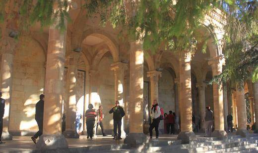 Санаторий Арарат