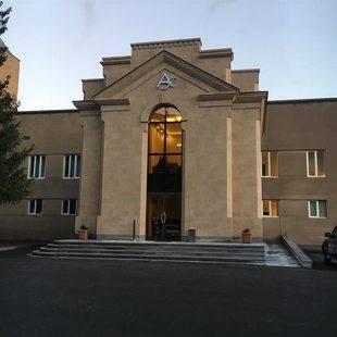 Jermuk Ashkharh Health Center (Санаторий Джермук)