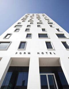 Form Hotel Dubai, As Member Of Design Hotels (Ex. Form Hotel Dubai)