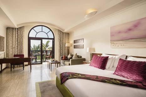 Jebel Ali Hotel Palm Tree Court