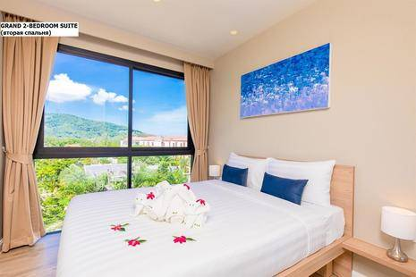 Diamond Resort Phuket