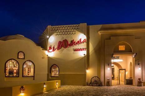 El Wekala Aqua Park Resort ( Ex.The Three Corners El Wekala Golf Resort)