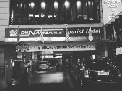 Dh Naissance