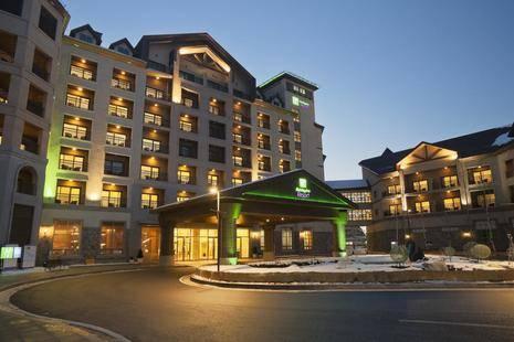 Holiday Resort Hotel (Pyeong Chang Alpensia)