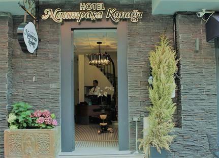 Naumpasa Konagi Boutique
