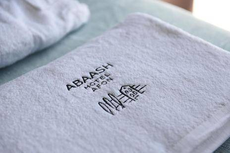 Abaash Hotel Afon