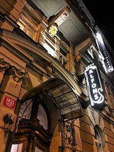 Alfons Hotel