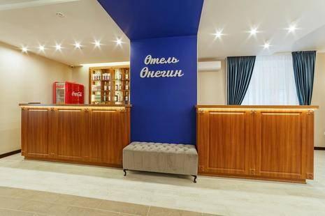 Апарт Отель Онегин