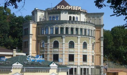 Колизей Спа Отель