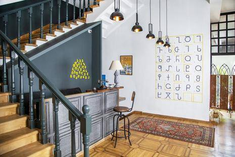 Boutique Hotel Alphabet