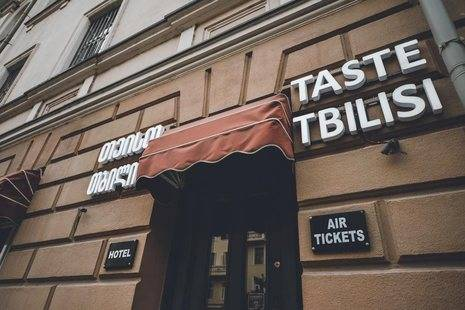 Taste Hotel