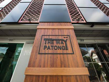 The Way Patong