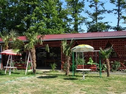 База Отдыха Абхазский Двор