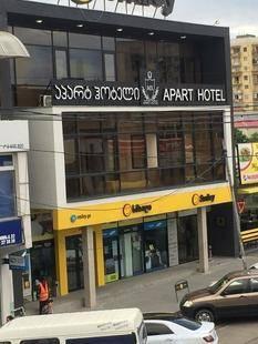 Apart Hotel Mx