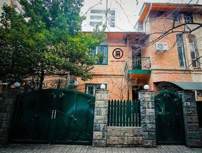 Tomas House