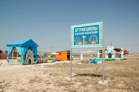 Оленевка Village