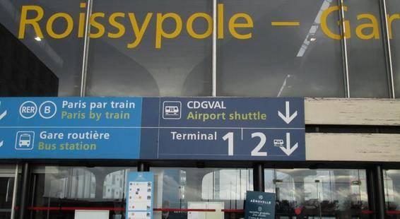 Pullman Paris Charles De Gaulle Airport