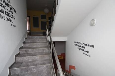 ГД Инсайт Хаус