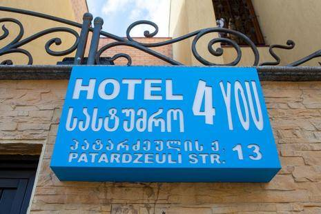 4 You Hotel