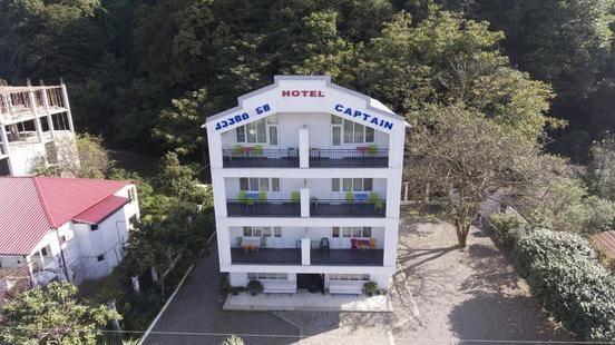 Capitan Hotel