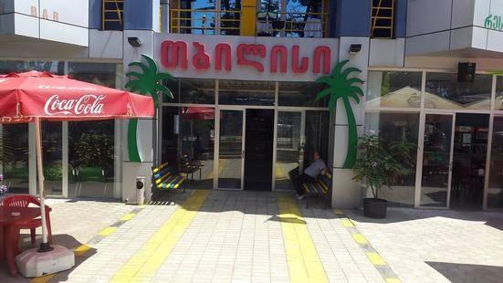 Tbilisi Hotel