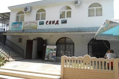 Мини-Гостиница Саид