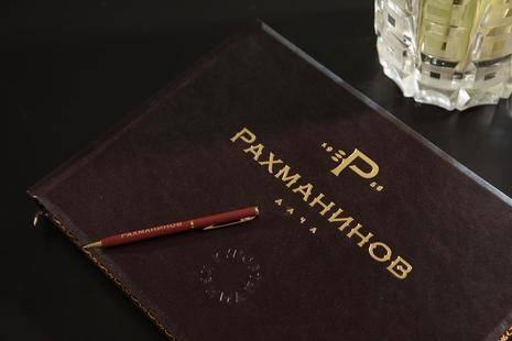 Бутик Отель Дача Рахманинов