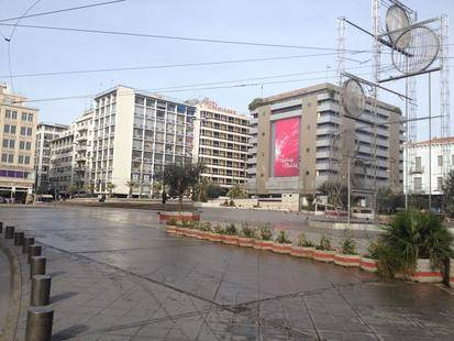 Achillion Apartments