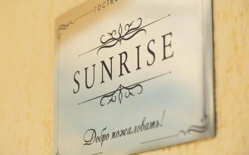 ГД Санрайз (Sunrise)