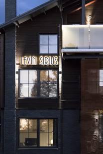Levin Sirius