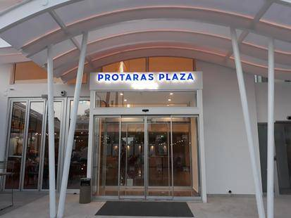 Protaras Plaza
