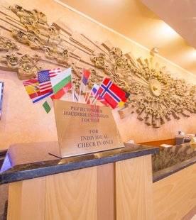 Отель Москва (The Moscow Hotel)