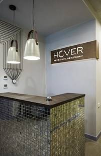 Hover Boutique Hotel
