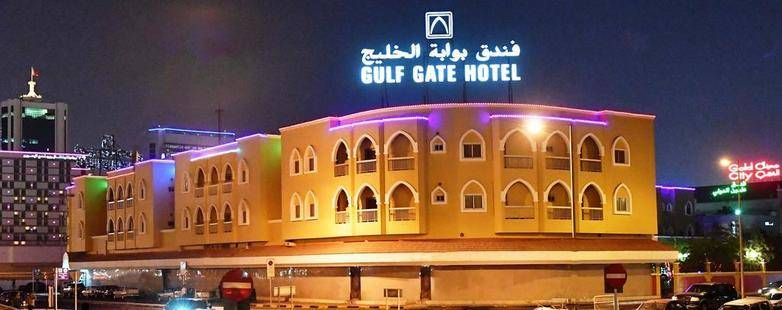 Gulf Gate