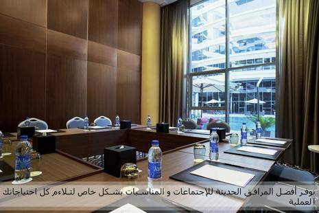 Majestic Arjaan By Rotana