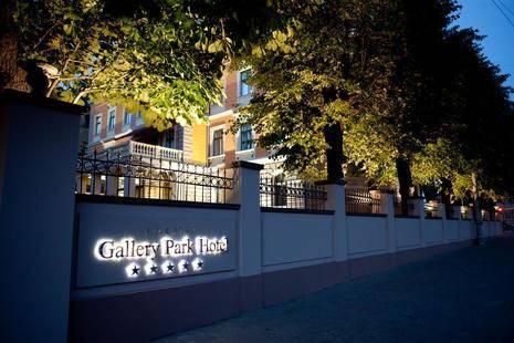Gallery Park Hotel & Spa