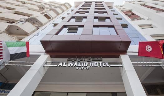 Alwalid