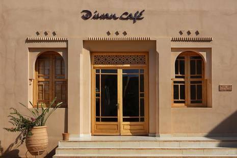 Club Madina Marrakech