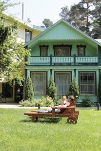 Villa Joma