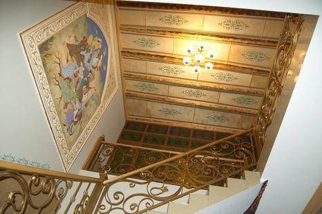 Billuri Sitora Hotel