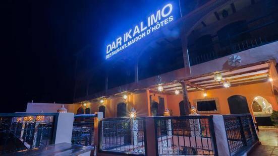 Dar Ikalimo Ourika