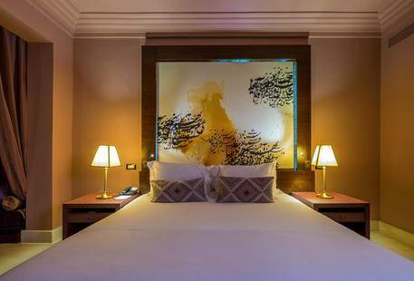 The Pearl Hotel Marrakech